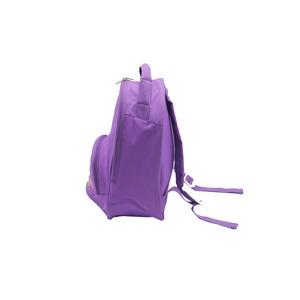 211299dd8f19 Cute School Bag