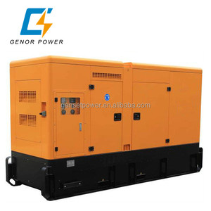 China Electric Power Silent Ricardo Engine diesel generator 165 kva