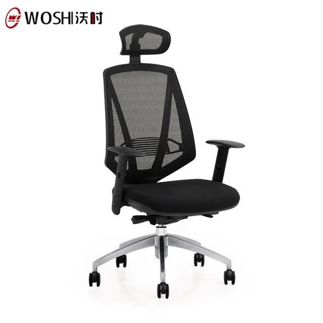 BIFMA Adjustable Headrest Swivel Mesh Back Orthopedic Office High Computer  Chair Cost