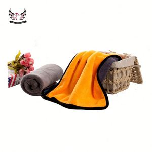 High Quality Car Coral Fleece Towels Washing Cloth detailing microfiber towels