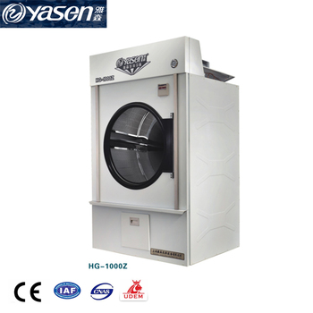 Automatic commercial tumble dryers, industrial tumble dryer