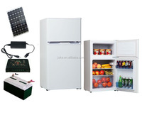 China supplier 50L-300L solar power refrigerator