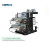 2 Color Flexo Printing Machine,2 color flexo printing machine price