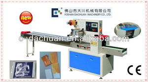 Phone/Credit cards packaging machines/equipments/system DCWB-250B