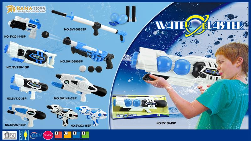 meilleur vente d 39 eau en plastique jouets pour enfants pistolet eau longue port e arme jouet id. Black Bedroom Furniture Sets. Home Design Ideas