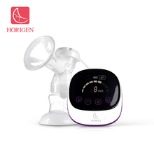 Horigen High-end rechargeable automatic electric breastfeeding pump breast milk pumping