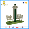 High Quality Garden Fitness Equipment Swing Set/bench For Children