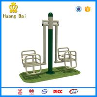 High Quality Garden Fitness Equipment Swing Set/bench For Children