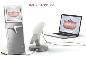 3shape Dental Scanner, 3shape Dental Scanner Suppliers and