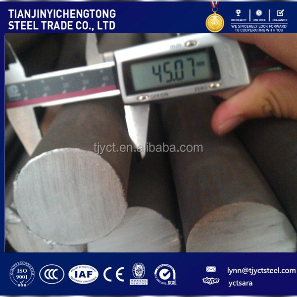 hot rolled 42crmo4 alloy steel round bar price
