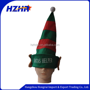 Christmas Hats With Ears,Unique Christmas Hats,Red & Green ...