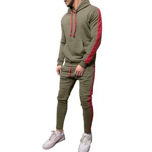 Custom Plain Tracksuits,Men Sport Suits,Men Tracksuit Set