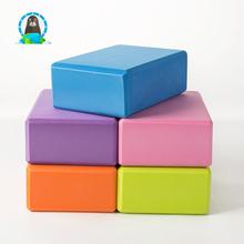 Yoga brick eva high density yoga block environmental sports fitness supplies eva foam brick