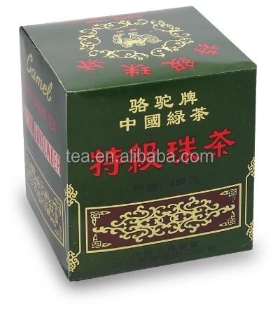 For Morocco Gunpowder 3505AA green tea - 4uTea | 4uTea.com