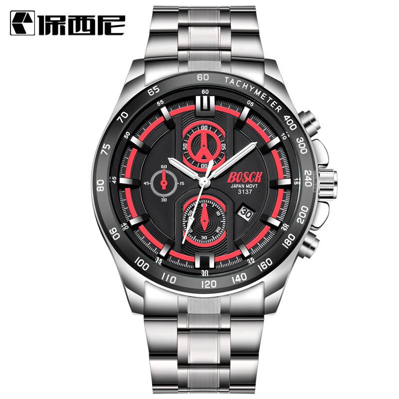 Bosck 3137 Men's Fashion Sports Stainless Steel Back Waterproof Japan Movement Quartz Watch