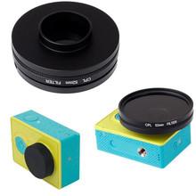 52mm CPL Filter For Xiaomi yi Camera Lens Protector Camera Filter For Original Xiaomi yi xiaoyi Action Sport Camera Accessories