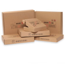 cheap custom designs box packaging cardboard corrugated paper box