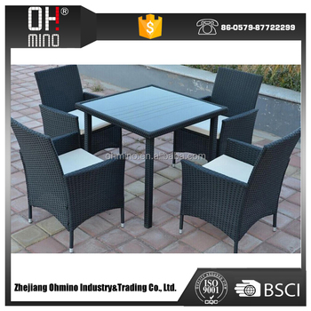 Hot sale outdoor summer winds patio furniture buy garden for Summer patio furniture sale