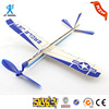 Rubber Powered aeroplane model-amazing toy