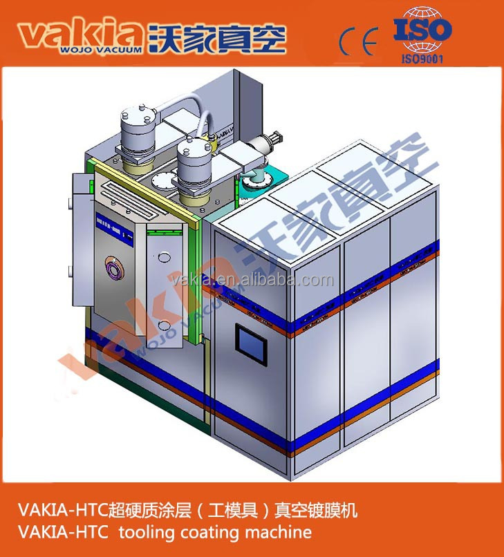 pvd coating machine for hardwares