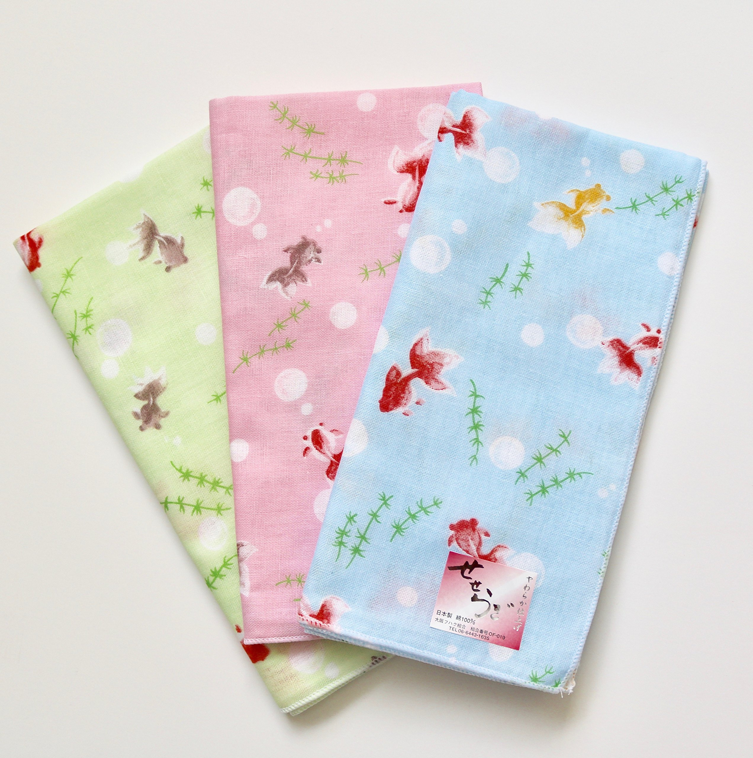 890ab565b4 Get Quotations · IYO YUINOU 3 Set of Beautiful Japanese Gauze Kingyo  Goldfish Handkerchief Cotton 100% (Set
