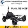 2017 Newest funny 49cc Gas Powerful monster go kart