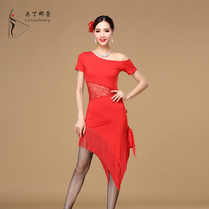 Latin Sexy Dresses For Women b46a723cb976