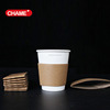 8oz Logo Printed Custom Single Wall Coffee Paper Cup With Sleeve