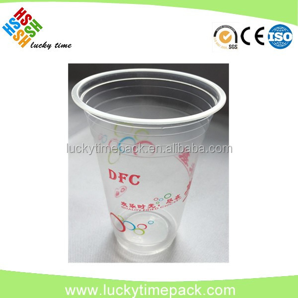 PP/PET Horizontal Lines Series Disposable Clear Plastic Cups!
