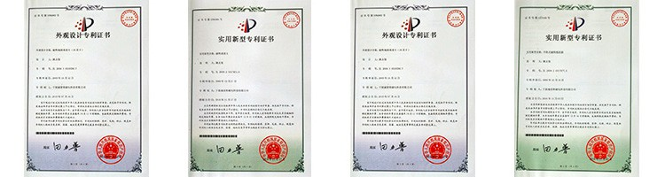 Magnetic Sweeper Certificate.jpg