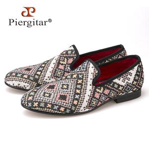 6793b97d151 Piergitar Men Shoes Loafers Wholesale