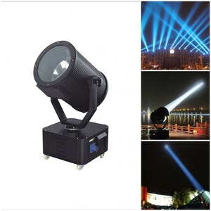 3000W Rotating Outdoor Sky Beam Search Light Project Light For High Buildings