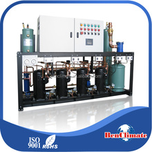 Trade Assurance Supplier High Efficiency Condensing Unit