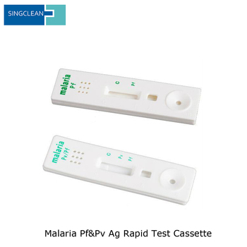 2018 China Supplier Malaria Rapid Diagnostic Test Kit