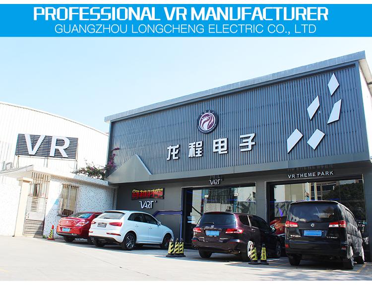 Factory VR Theme Park 360 Degree VR Egg Cinema 9D Simulador De Cinema 9D VR Simulator Price