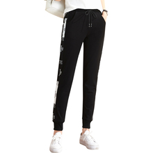 New Arrival Stretch Fit Sports <strong>Pants</strong> <strong>Women</strong> Tapered Fit GYM Sweatpants fashion ribbon side stripe <strong>design</strong>