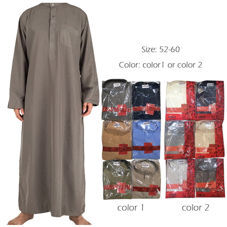 Wholesale Islamic Moroccan Long Sleeve Terylene Daffah Thobe For Men