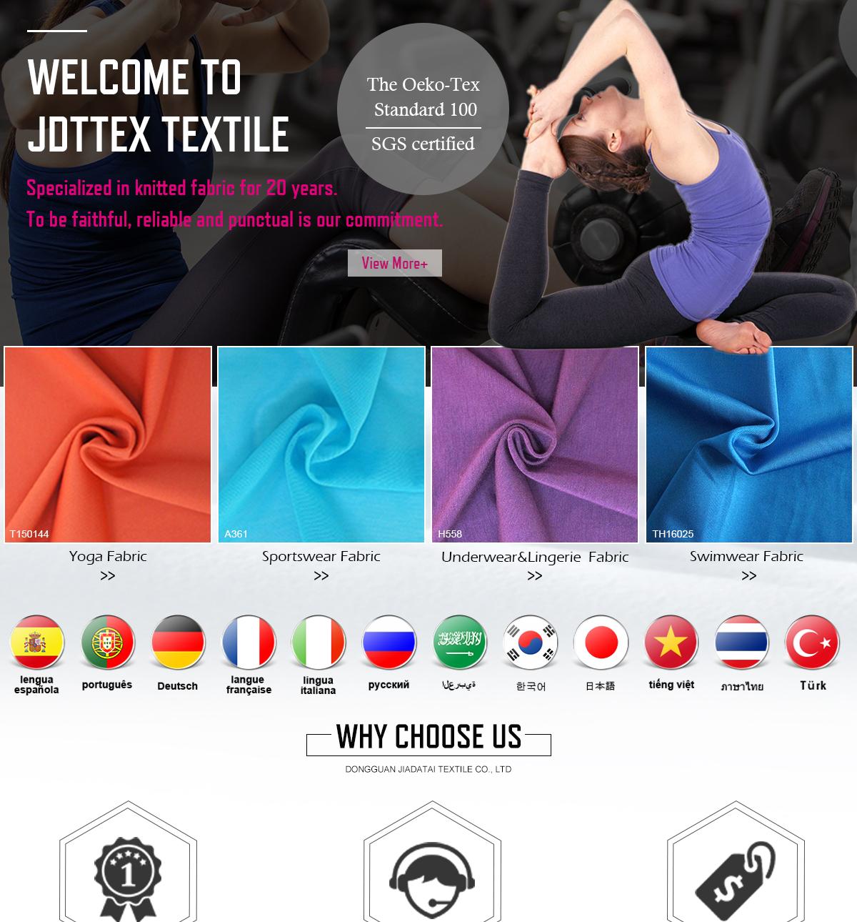 5f4ca81005 Dongguan Jiadatai Textile Co., Ltd. - Swimwear Fabric, Sportswear Fabric