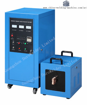 Induction Heater 30-300kva For Blacksmith Forge - Buy Blacksmith  Forge,Induction Heater For Bolts,Magnetic Induction Heater Product on  Alibaba com