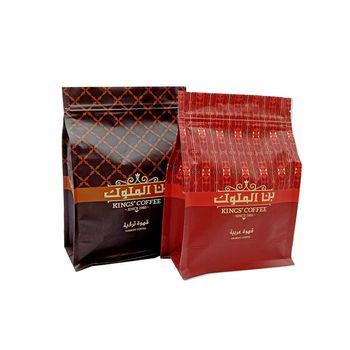 Custom Recycle Printed Stand Up Paper Flat Bottom Coffee Bag With Zipper