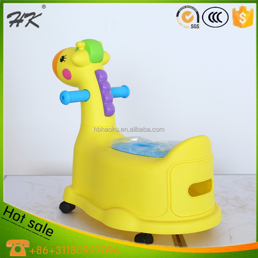 Elongated shape plastic animal seats baby portable toilet