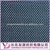 2013 100% Polyester Mesh Fabric For Sports Shoes, Accessories Mesh Fabric