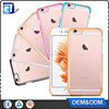 China Supplier luxury Design High Quality Ultra-Thin Transparent Electroplated PC Hard Back Case for iPhone 6 6S 4.7''
