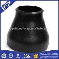 ASME seamless carbon steel butt welded reducer pipe fitting