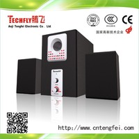 A series of 2.1 multimedia speaker for compter/phone/tv/dvd/vcd use