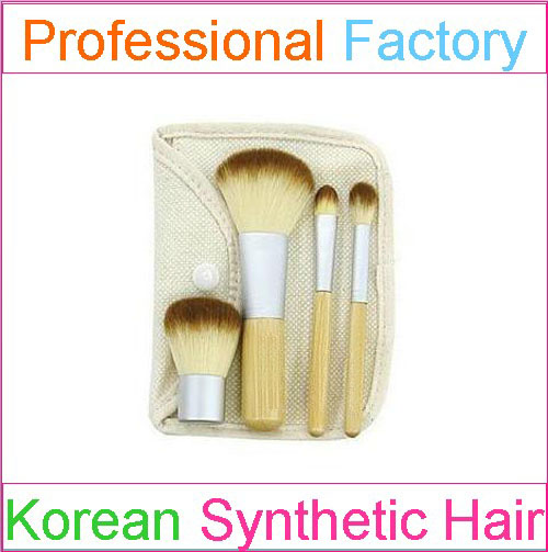 4 pcs make up brush set with bamboo make up brushes