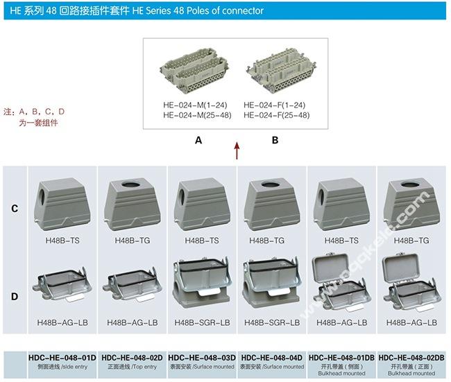 N8-2  connector.jpg