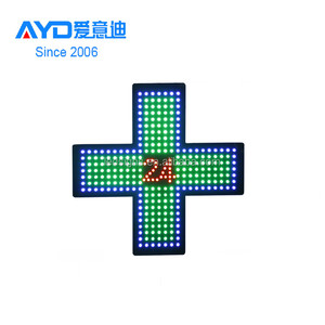 800*800mm Green color lighted Outdoor pharmacy cross