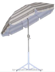 General Use Heavy Duty Garden Umbrella Crank Parts Outdoor Patio Umbrella