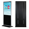 43 Inch Floor Stand LCD Touch Computer Screen